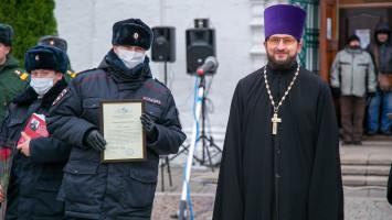День полиции вблагочинии городаКоломны