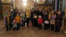 Славление Родившегося Христа вУспенском кафедральном соборе города Коломны