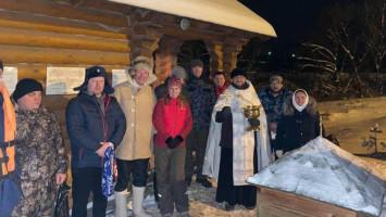 Крещение Господне наприходе Богородицерождественского храма деревни Богородское