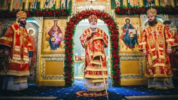 День памяти новомучеников иисповедников Коломенских наприходе Успенского кафедрального собора