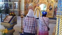 День семьи, любви иверности наприходе Успенского собора города Коломны